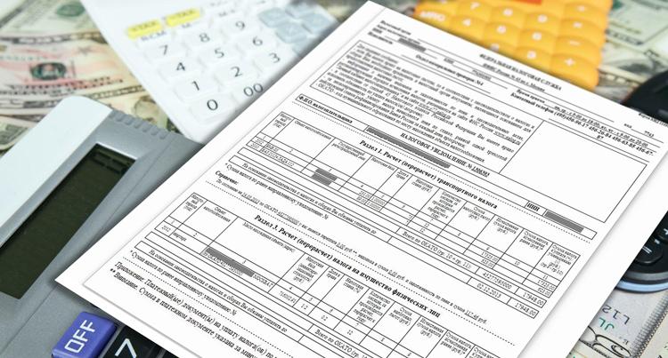 Влияет ли транспортный налог на прописку