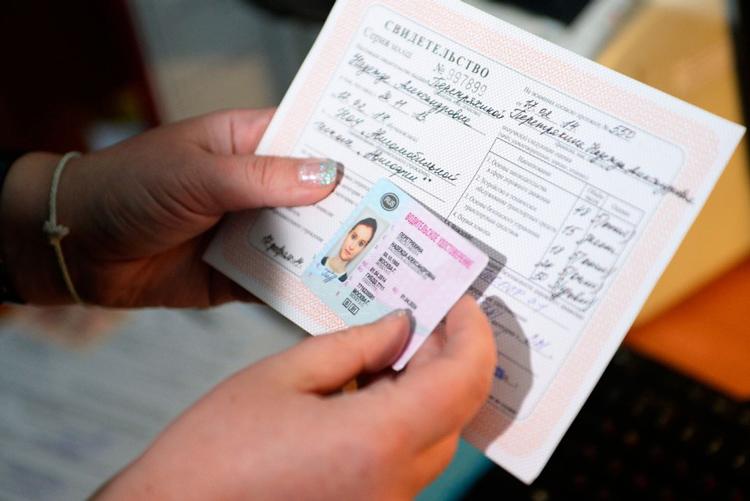 Проверить водителя на лишение прав по фил
