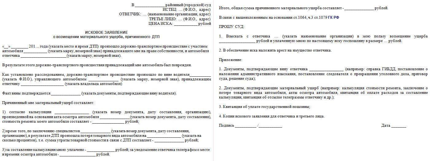 Ик 31 красноярск официальный сайт список осужденных