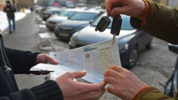 Получение паспорта ТС