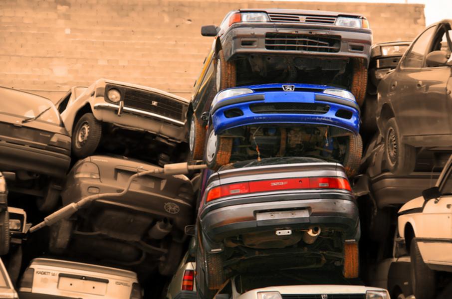 Как проверить машину на утилизацию