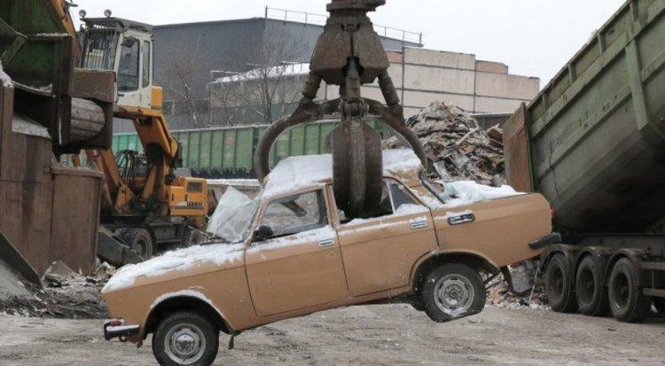Причины утилизации авто