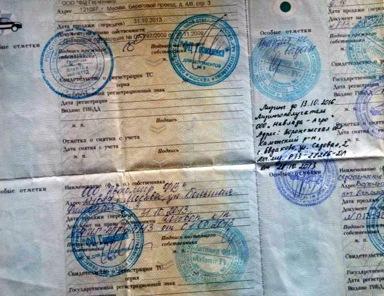 Запрет на регистрационные действия автомобиля причины