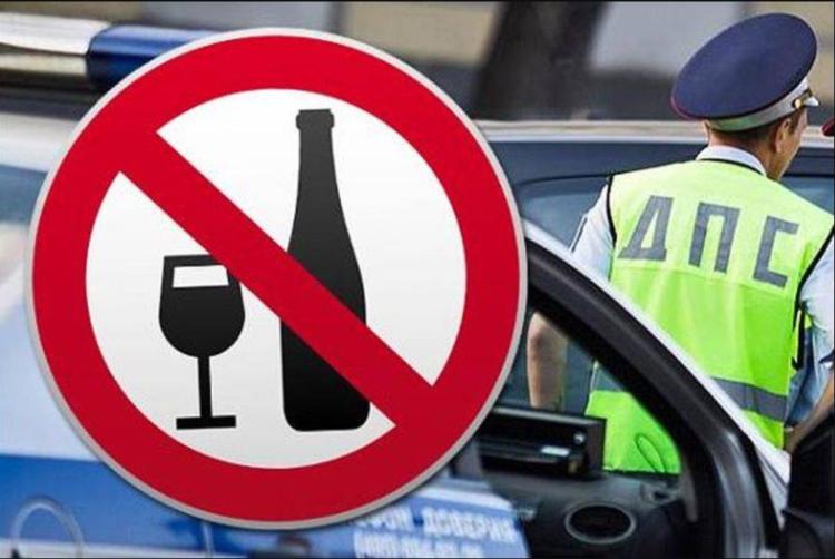 Штраф за пьяную езду 2019